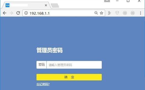 输入192.168.1.1出现电信页面怎么办
