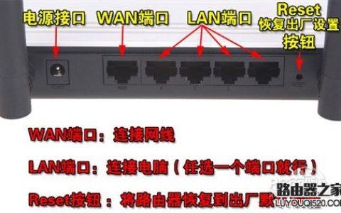 无线路由器怎么用?教你怎么设置无线路由