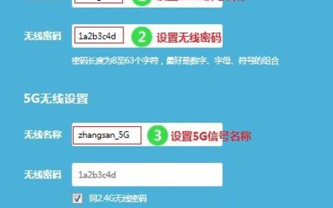 5GHz和2.4GHz的信号名称可以设置一样吗?