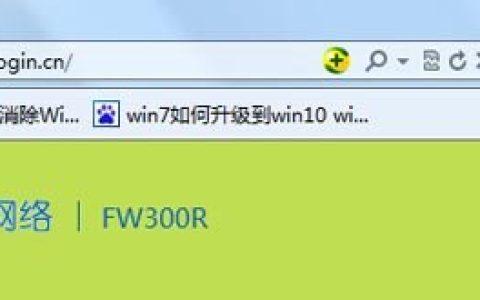 falogin.cn修改/设置登录密码