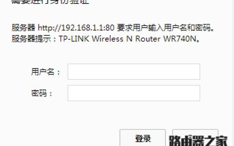 如何修改路由器默认密码?